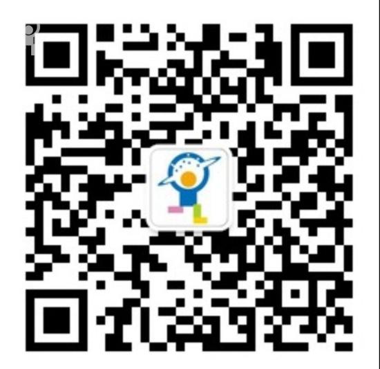 【免费抢票】深圳市少年宫2020新年音乐会